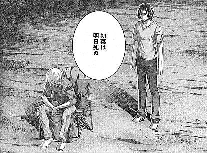 k明日死ぬ1