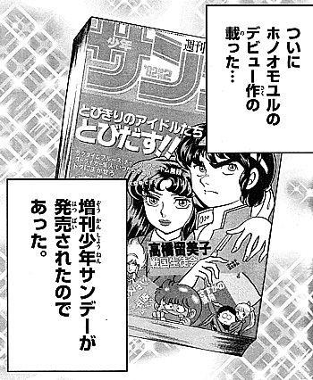 f増刊サンデー6