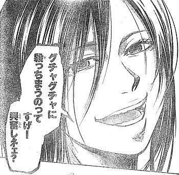 ワールドエンドクルセイダーズ3