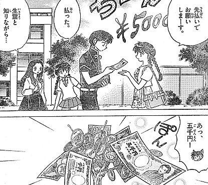 r五千円1