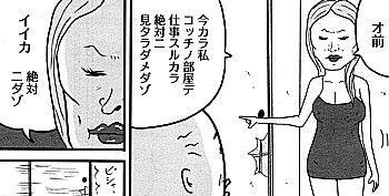モレンジャーV1