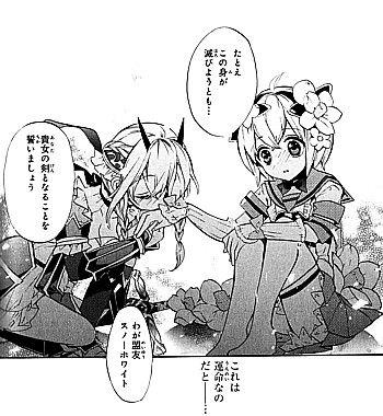 魔法少女育成計画2