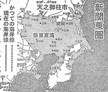 u新東京湾1