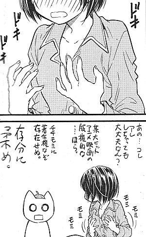 サラダデイズ特別編2