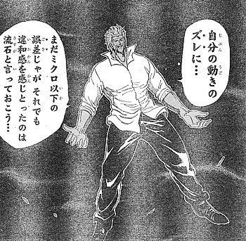 t動きのズレ3
