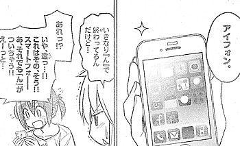 hアイフォン3