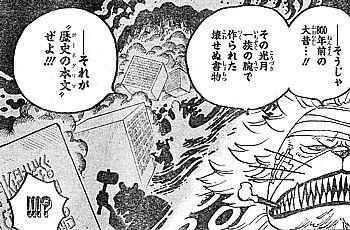 o壊せぬ書物2