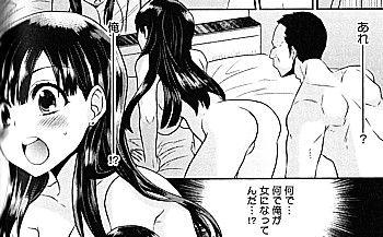 マジでビッチな穴~姉キがこんなにエロかったなんて!~1