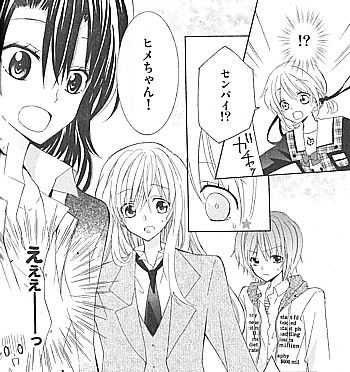 魔法使いにヒメのKISS1
