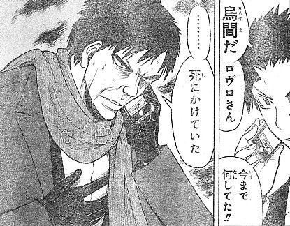 a死に掛け1