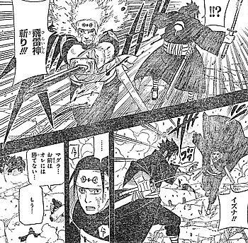 n飛雷神斬り4
