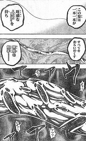 t悪魔の触手5