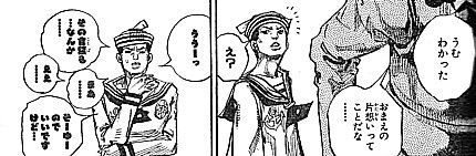 j片思い3