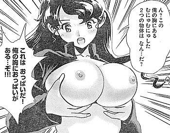 石田とあさくら1