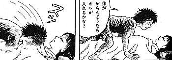 瓜子姫とアマンジャク1