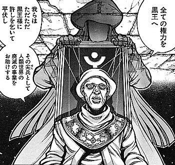 d黒王へ2