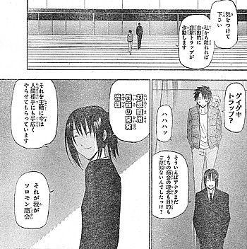 z迎撃トラップ4