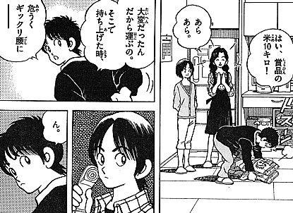 m危うく5