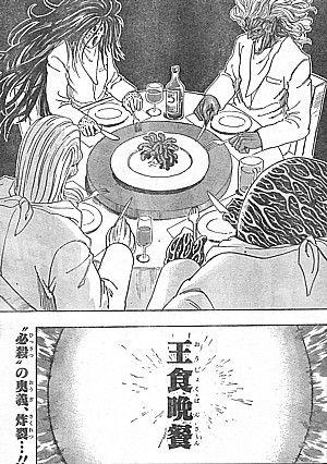 t王食晩餐5