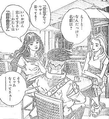 k由花子3