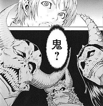 美鬼神伝説MOMO1