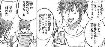y天ぷら3