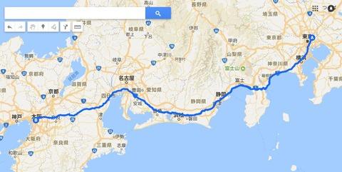 東京ー大阪ルート