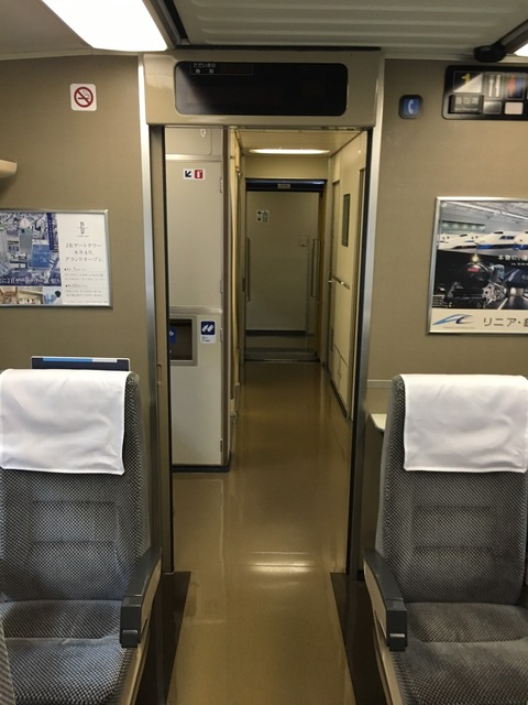 名古屋観光36