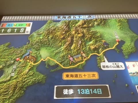 名古屋観光17