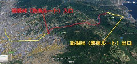 箱根峠3d1