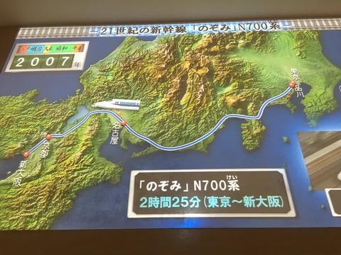名古屋観光18