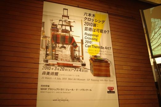 IMGP1375_s