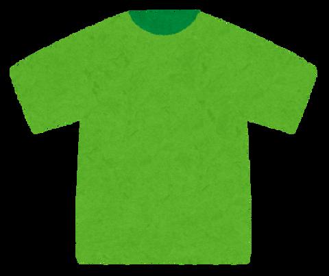 fashion_tshirt7_green