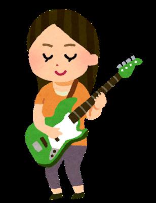 music_base_guitar_woman