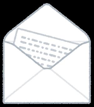 bunbougu_envelope_letter (1)