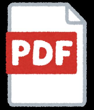 file_icon_text_pdf