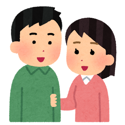 couple_udekumi