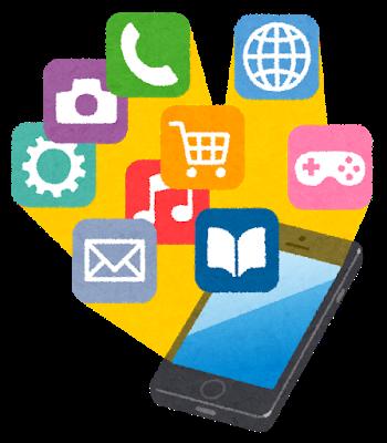 smartphone_app (1)
