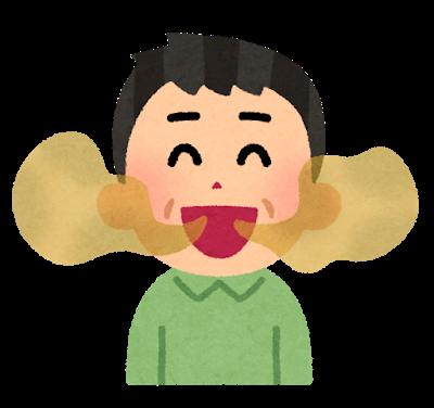 kousyu_ojisan (1)