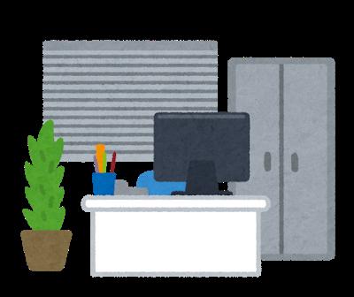 room_office_normal