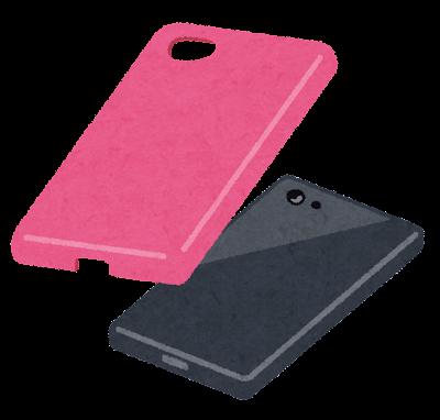 smartphone_cover