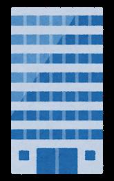 building_biru1
