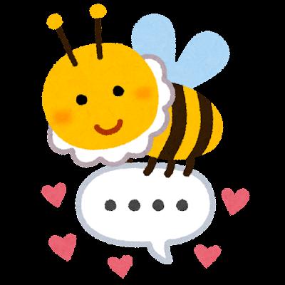 internet_buzz_tsubuyaki