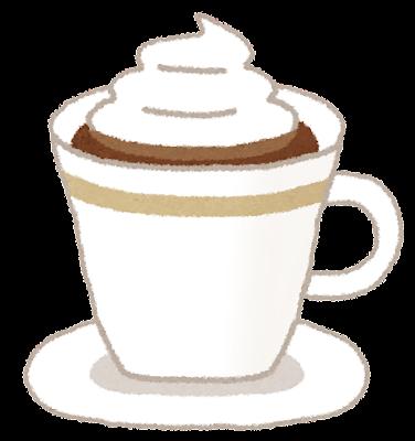 coffee_weinercoffee