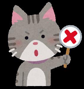 animal_quiz_neko_batsu