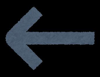 arrow10_line