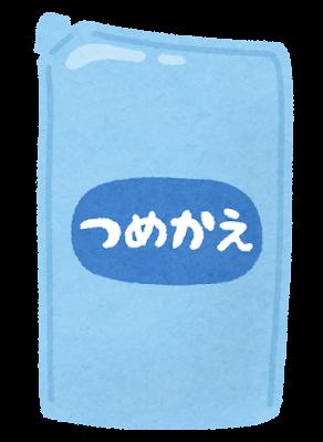tsumekae_pack