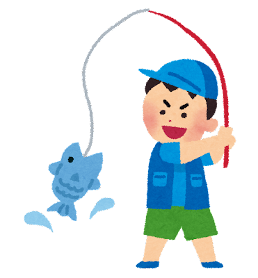 fishing_boy