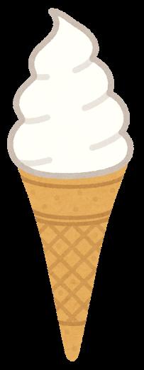 sweets_icecream_soft1