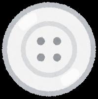 fashion_button1_white